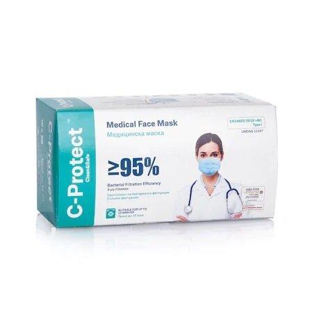 Медицинска маска C-Protect, трипластова, с ластик, 50бр., светлосин