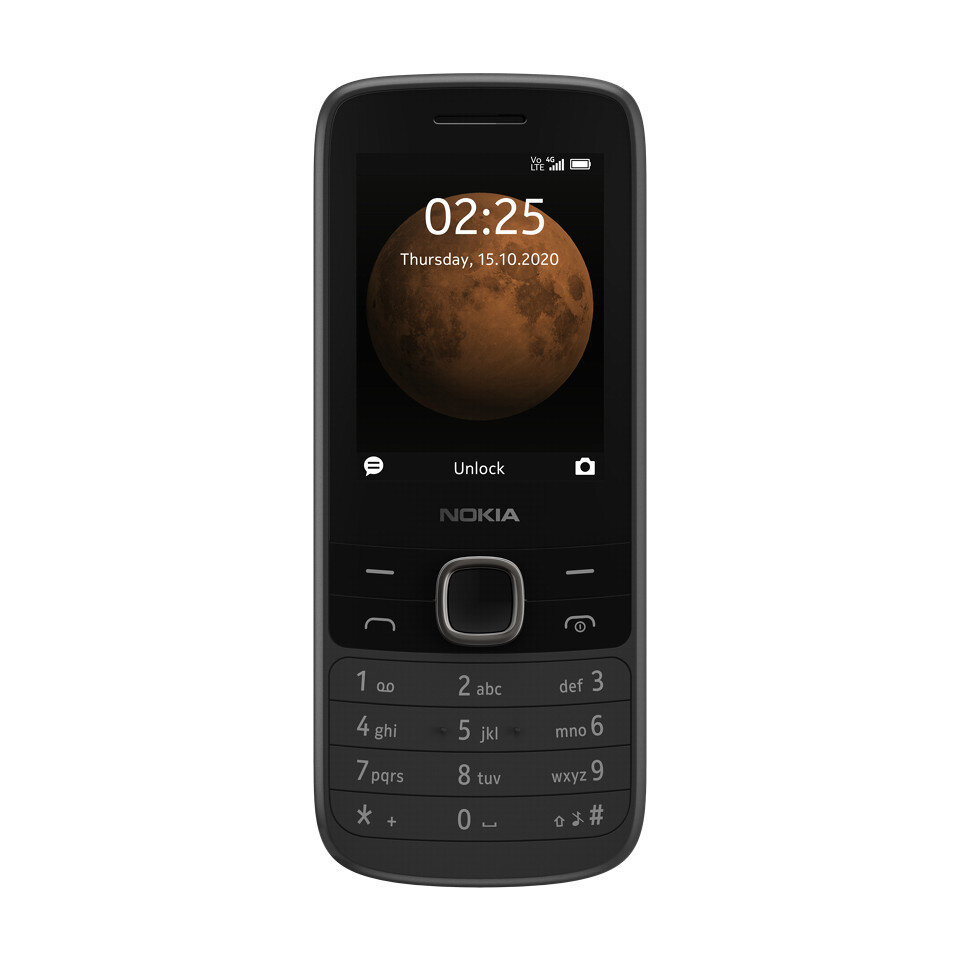 Мобилен телефон Nokia 225 4G Dual