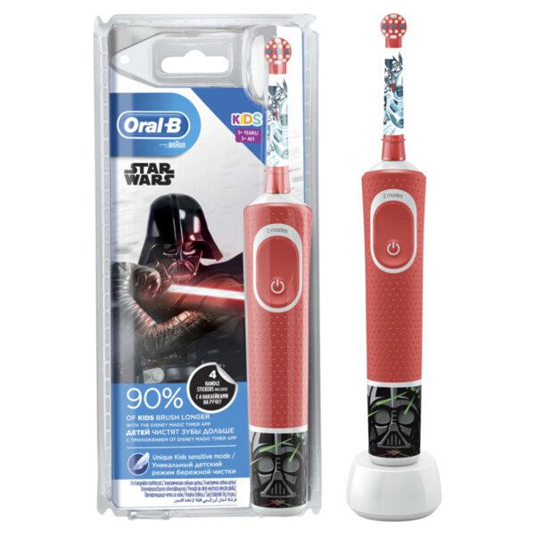 Детска четка за зъби Oral-B Vitality (D100) Star Wars