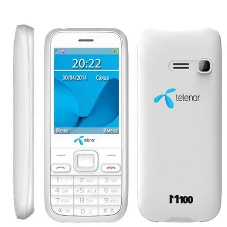 Мобилен телефон TELENOR M100
