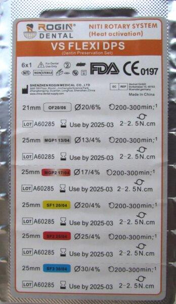 VS FLEXI DPS Files - Ni-Ti ендо пили с контролирана памет