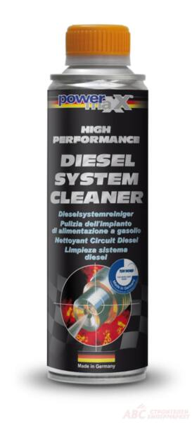 ДОБАВКА ЗА ПОЧИСТВАНЕ НА ДИЗЕЛ.С-МА PowermaXX Diesel System Cleaner 300МЛ