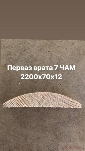 ПРОФИЛ ПЕРВАЗ ДЪРВО ВРАТА 7 ЧАМ