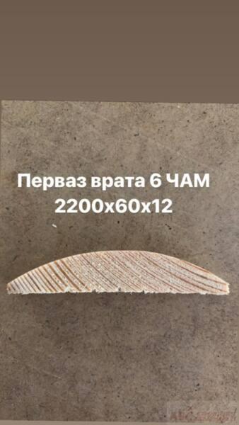 ПРОФИЛ ПЕРВАЗ ВРАТА 6 СФЕРА ЧАМ