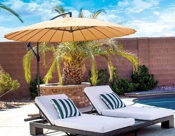 Градински мебели - вземете онлайн!