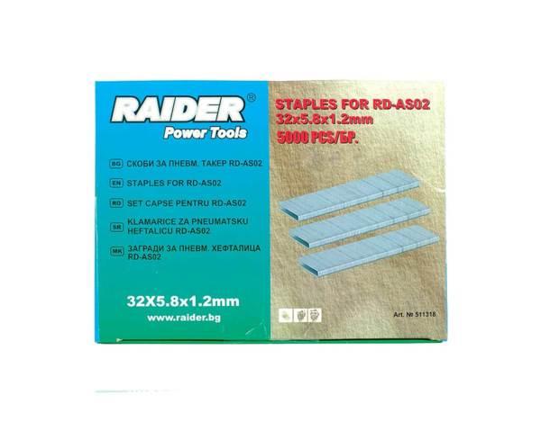 Скоби за пневматичен такер RD-AS02 - 5000 бр., различни размери