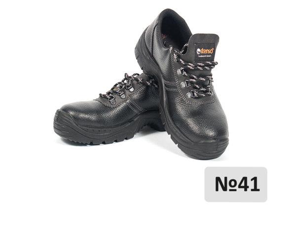 Работни обувки Basic Low - с метално бомбе, №41