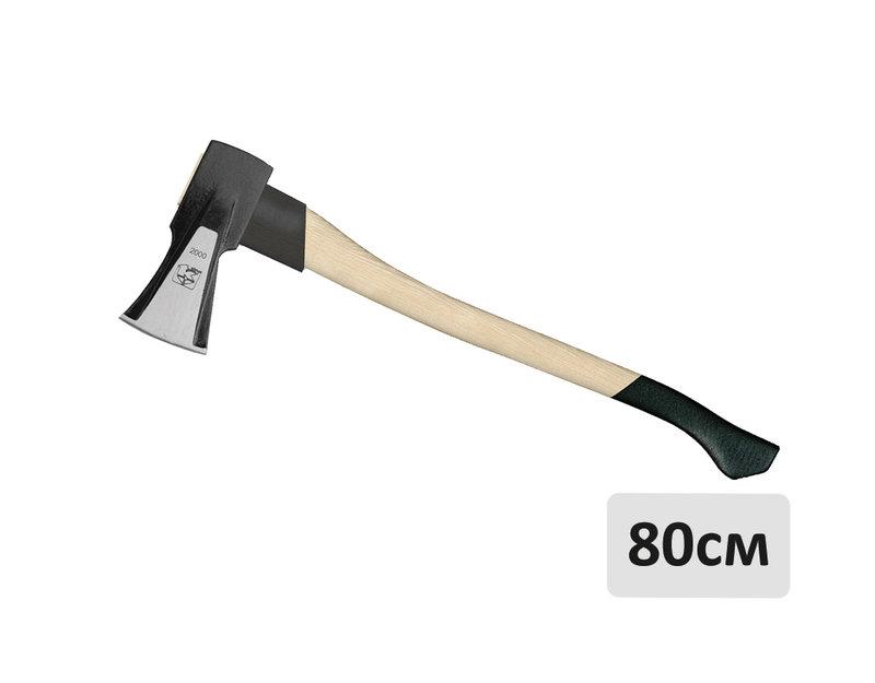 Брадва  - 80 cm