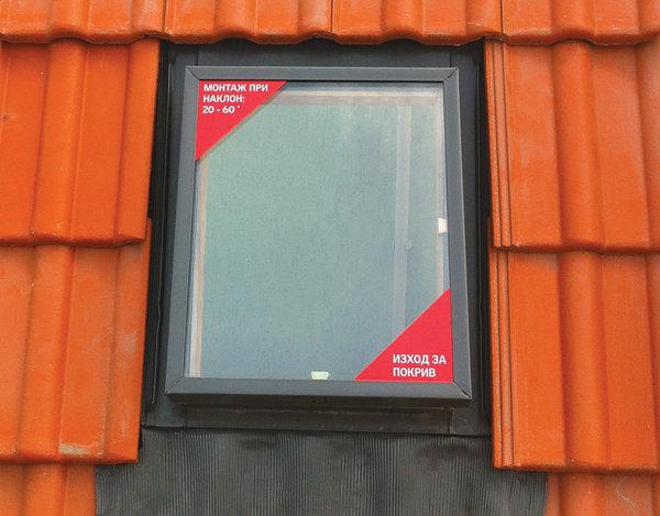 Изходен прозорец за покрив - 73 x 45 cm