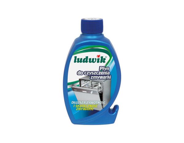 Препарат за почистване на съдомиялна - 250 ml