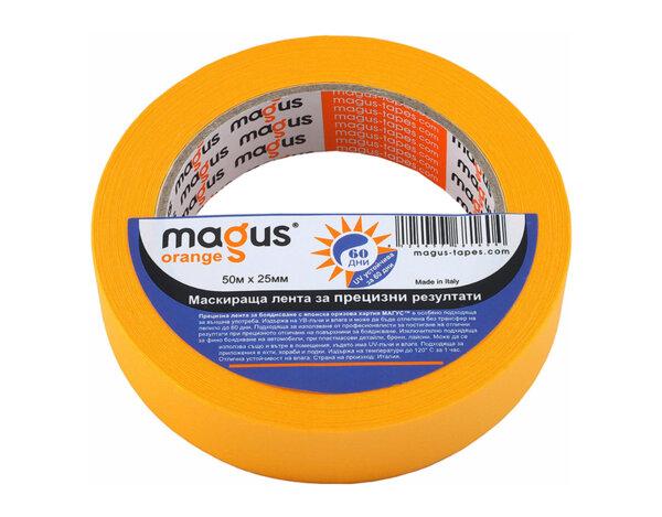 Прецизна лента за боядисване - UV 60 дни, 50 m x 25 mm