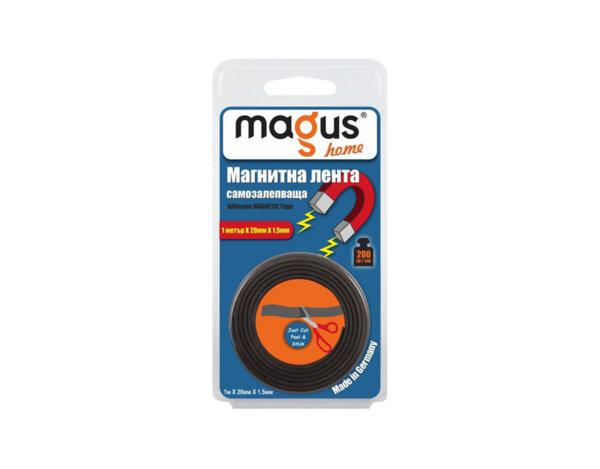 Магнитна самозалепваща лента - 1 m x 20 mm x 1.5 mm