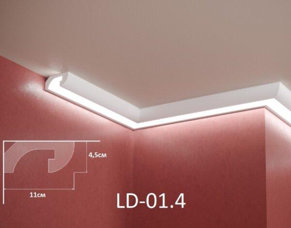 XPS профил за скрито LED осветление - 2 m