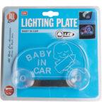 """Надпис """"Бебе в колата"""" - LED, 12V"""