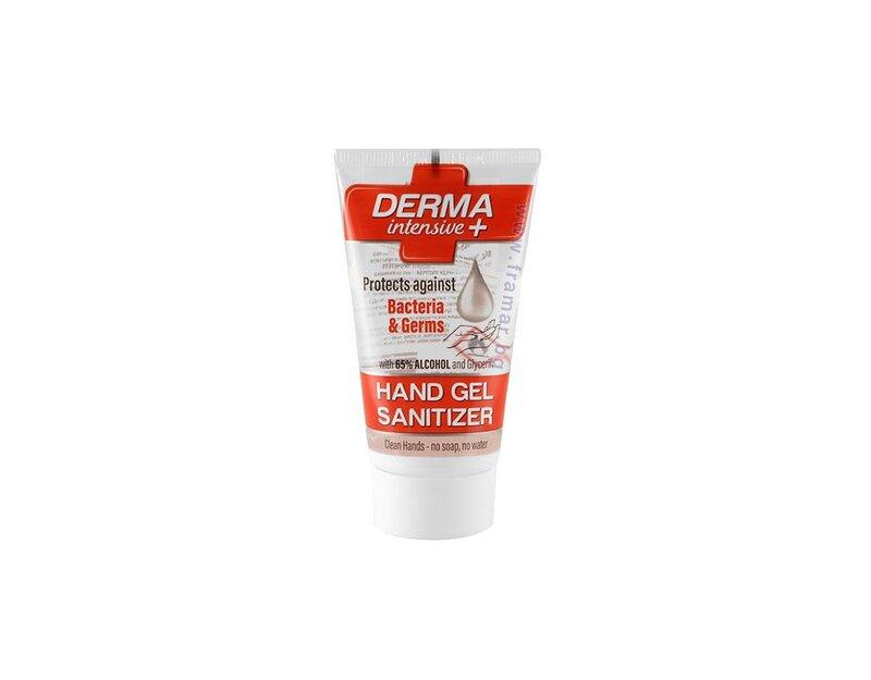 Дезинфектант за ръце Derma Intensive - 75 ml