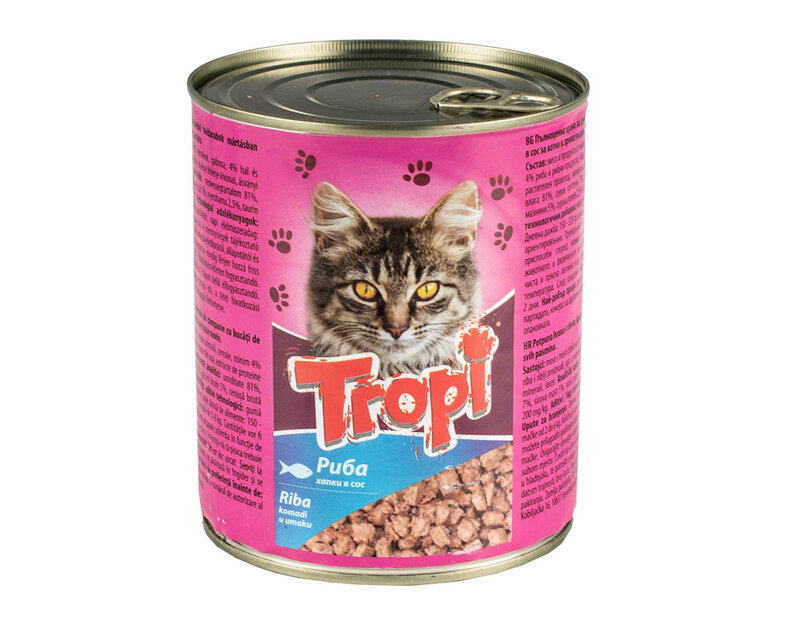 Храна за котки - риба, 0.830 kg