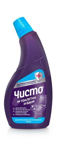 Дезинфекциращ гел за тоалетна и баня - 700 ml
