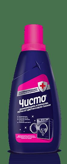 Дезинфекциращ препарат за петна - 1 l