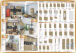 Кухня City 923 - с термоплот