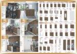 Кухня City 875 - с термоплот