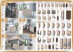 Кухня City 918 - с термоплот
