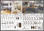 Кухня City 935 - с термоплот