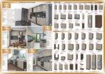 Кухня City 927 - с термоплот