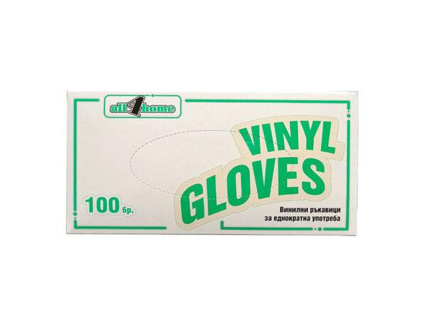 Защитни ръкавици - 100 бр., винилни