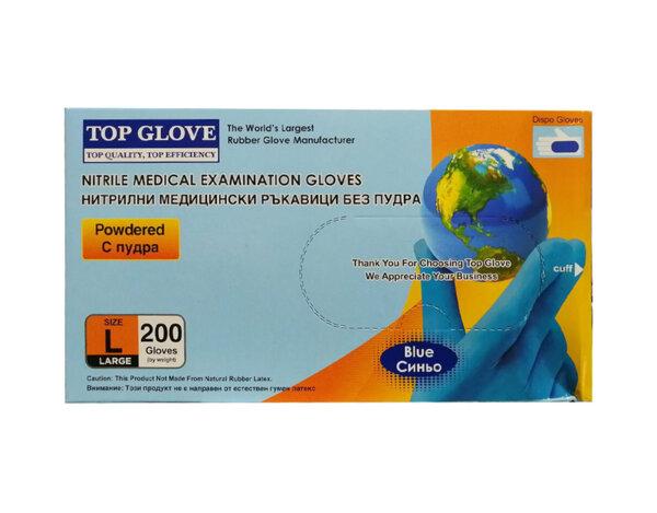 Защитни ръкавици - 200 бр., нитрилови