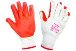 Ръкавици памучни с гумeна длан TS-RU 002