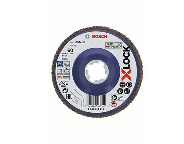 Ламелен диск Best for Metal X571 - ø125 mm, G60