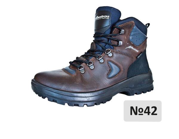 Туристически обувки CHATAM - №42