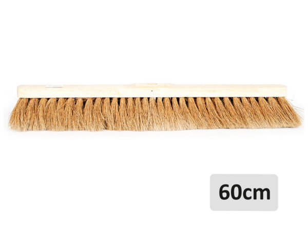 Индустриална метла КОКО - 60cm