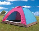 Палатка KY17059