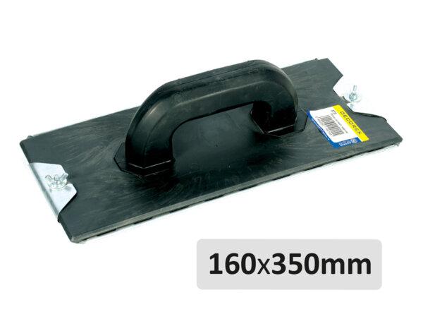 Ренде за гипсокартон - 160mm x 350mm