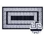Килим Tunis - 160 x 230см 6225А