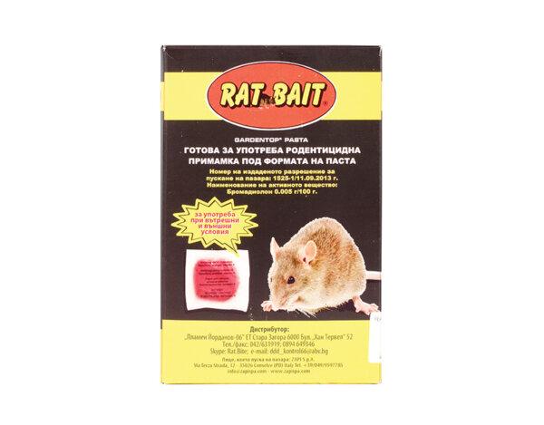 Отрова за гризачи RAT BAIT