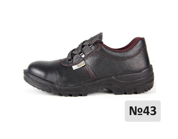 Работни обувки с метално бомбе Ergon Low - №43