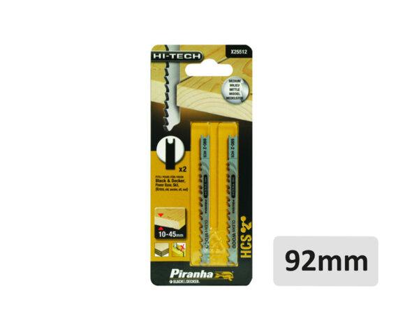 Ножчета за прободен трион X25512 WOOD