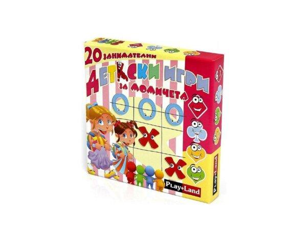 Детски игри за момичета - 20 бр.