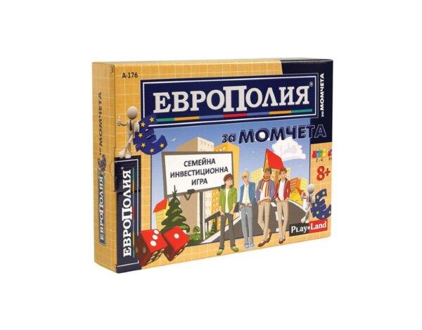 """Бизнес игра """"Европолия Бълагария"""", за момчета - семейна"""