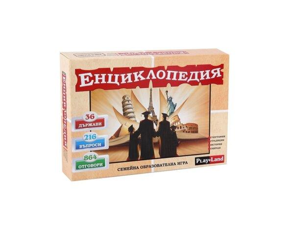 """Образователна игра """"Енциклопедия"""" - семейна"""