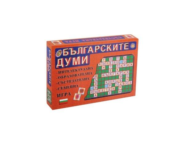 """Образователна игра """"Българските думи"""" - семейна"""