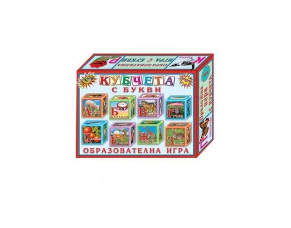 """Образователна игра """"Кубчета с букви"""" - 12 бр."""