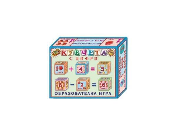 """Образователна игра """"Кубчета с цифри"""" - 12 бр."""