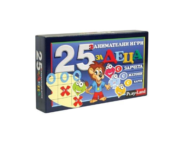 Занимателни игри за деца - 25 бр.