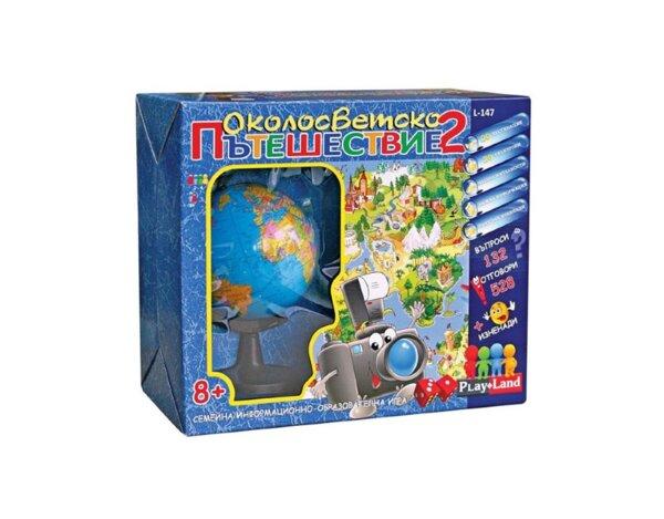 """Образователна игра """"Околосветско пътешествие 2"""" - семейна"""