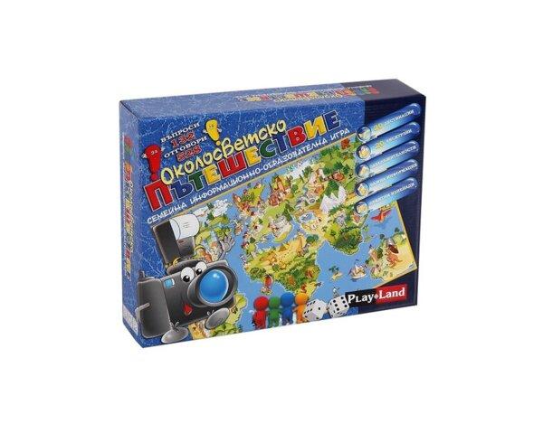 """Образователна игра """"Околосветско пътешествие"""" - семейна"""