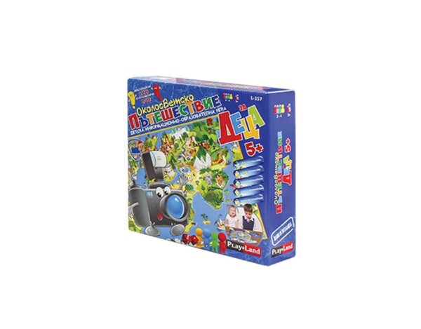 "Образователна игра ""Околосветско пътешествие"" - детска"