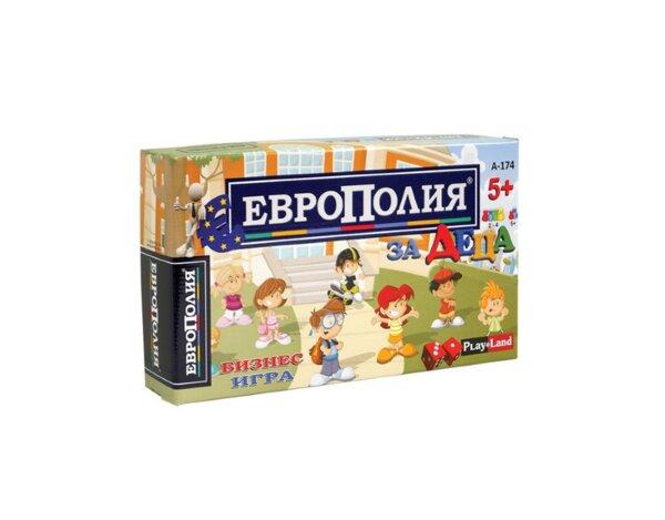 """Бизнес игра """"Европолия Бълагария"""" - детска"""